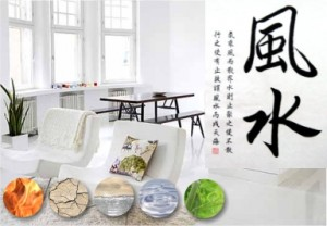 SUMMERSCHOOL Feng Shui Opleiding MODULE 1 VOL @ Feng Shui Design Academy | Culemborg | Gelderland | Netherlands