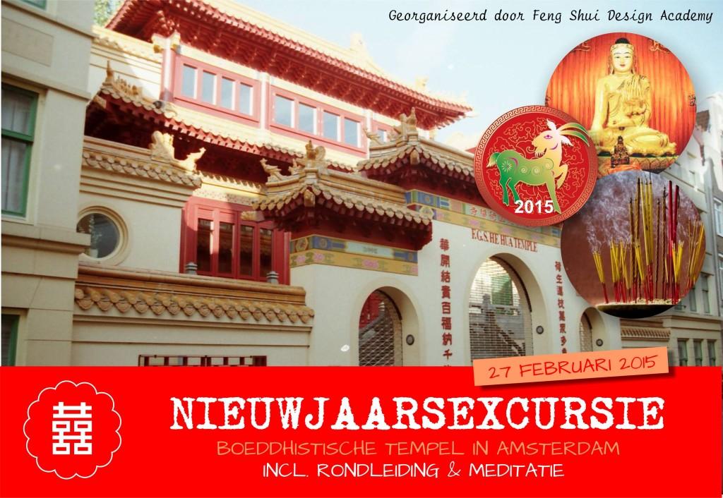 Design Banner Excursie Tempel-foto