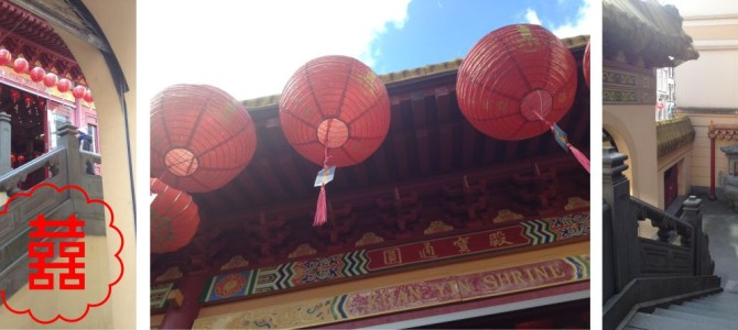 Eerste Feng Shui Excursie!