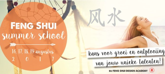 Feng Shui Summer School 2017