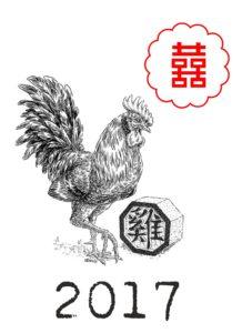 feng-shui-nieuwjaarslezing-2017