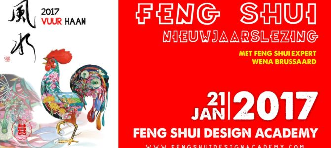Feng Shui Nieuwjaarslezing 2017
