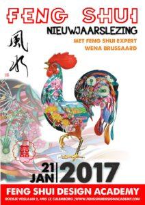 feng-shui-nieuwjaarslezing-2017_vuur-haan_fsda